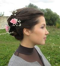 Мария Гойко