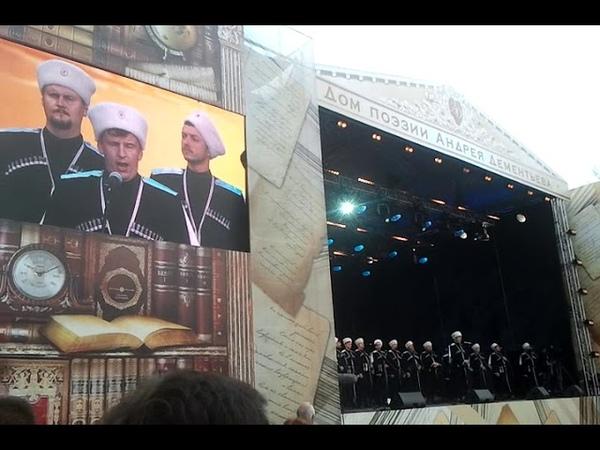 Кубанский казачий хор в Твери Любо братцы любо