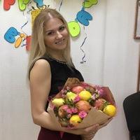 Ангелина Горецкая