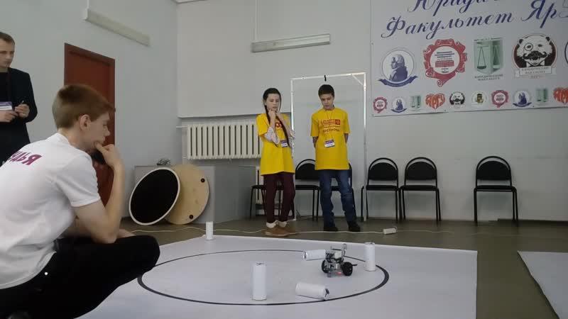 Робоштурм 2018 Ленькова Ульяна и Яншин Тимур вторая попытка в номинации Кегельринг