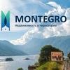 Montegro - агентство недвижимости в Черногории