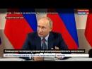 Путин По итогам прошлого года объем экспортных поставок продовольствия превысил $20 млрд