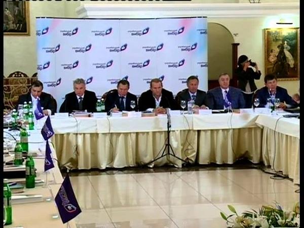 Международная конференция Украинского выбора в Луганске Часть I
