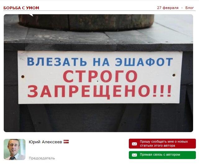 капец украине