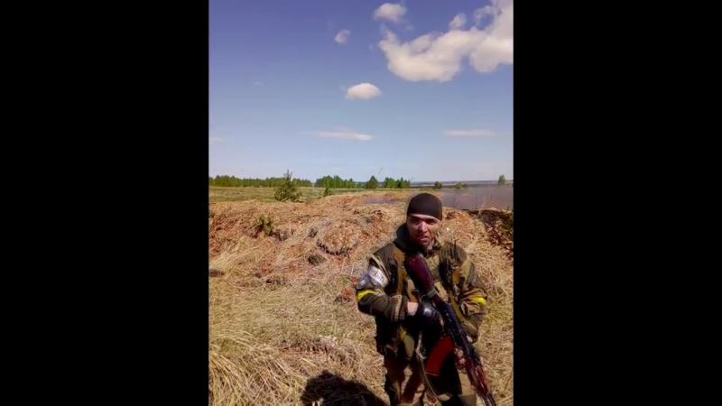 Проект ЗаВербованные получил огневую поддержку от Сани Маскаева Спасибо камрад