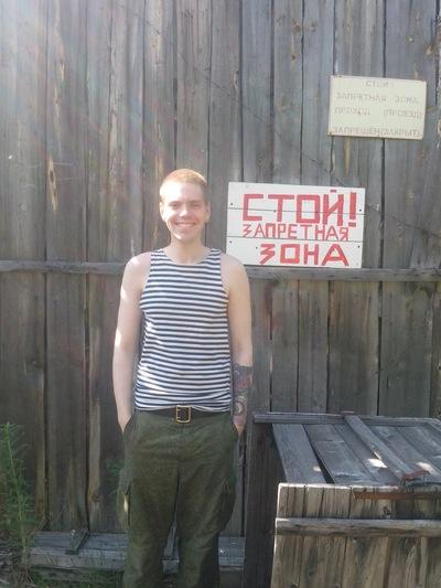 Антон Кособудский, 7 ноября 1991, Самара, id10516723
