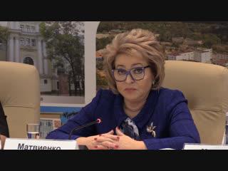 Валентина Матвиенко рассказала, как будет развиваться здравоохранение в ближайшие пять лет. ФАН-ТВ
