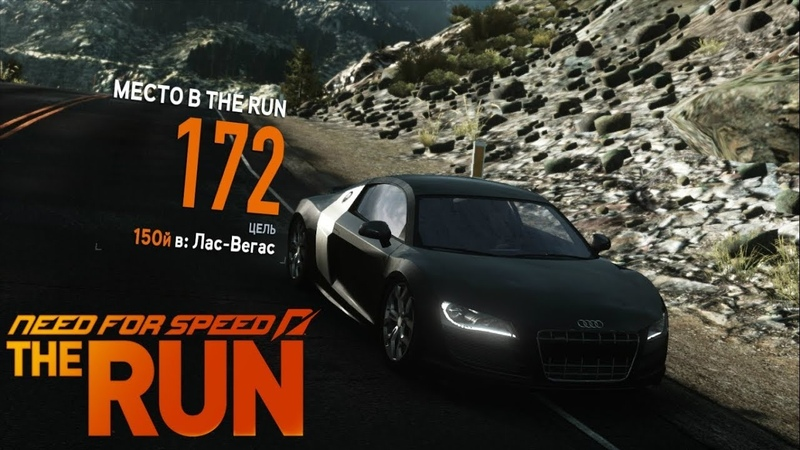 NFS The Run► The race has become tougher(Гонка стала жестче) №2