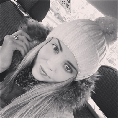 Марина Кулик, 11 февраля , Москва, id133485244