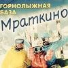 ГЛЦ Мраткино ( Белорецк )