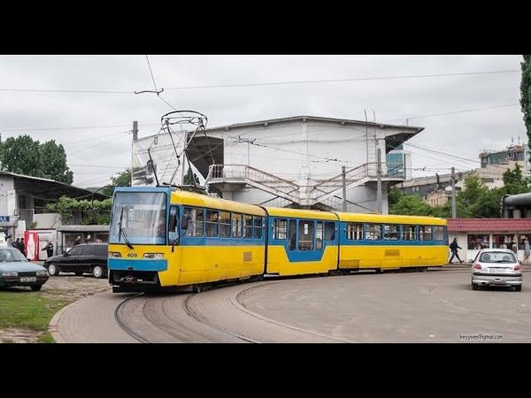 Скоростной трамвай №1 Speed Tram №1 Ст. Старовокзальна - Михайлівська Борщагівка