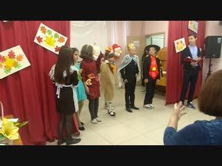 ОСЕННИЙ БАЛ-2018 КОРОЛИ И КОРОЛЕВЫ, ЦАРИ И ЦАРИЦЫ=