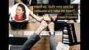 JS Tgn Weekend 6 | Hard vs. Soft: что это за навыки и с чем их едят? | Лада Родзина