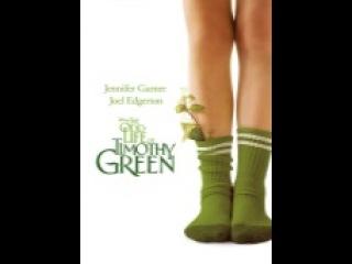 iva Movie Drama odd life of timothy green