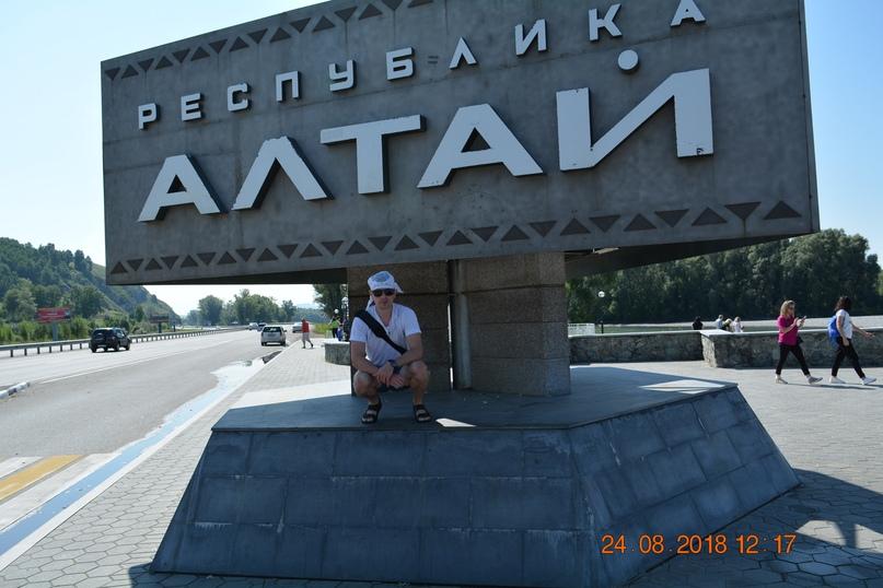 Антон Роор | Новокузнецк