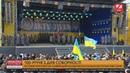 100 Соборності 22 січня 1919 року на Софіївській площі проголошено Акт Злуки УНР і ЗУНР 22 01 19