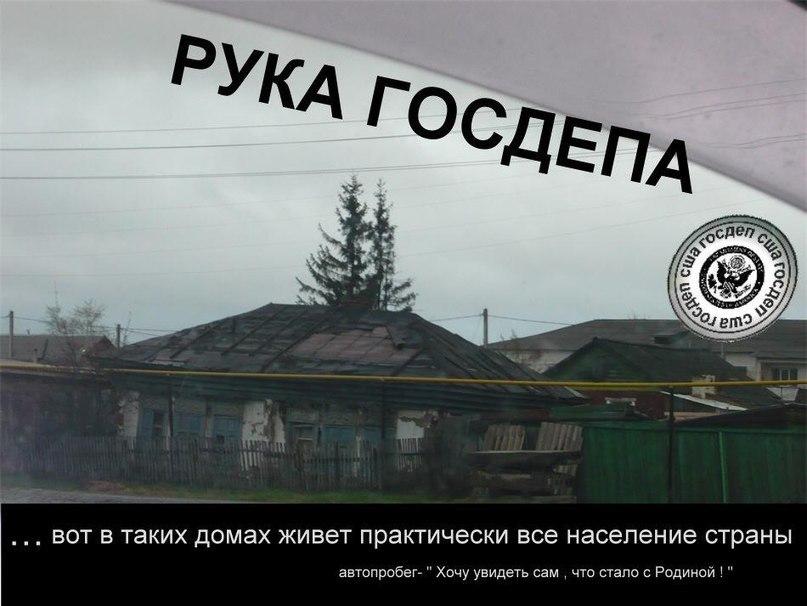 Кремль открестился от ситуации с закрытием крымскотатарского телеканала АТR - Цензор.НЕТ 1657