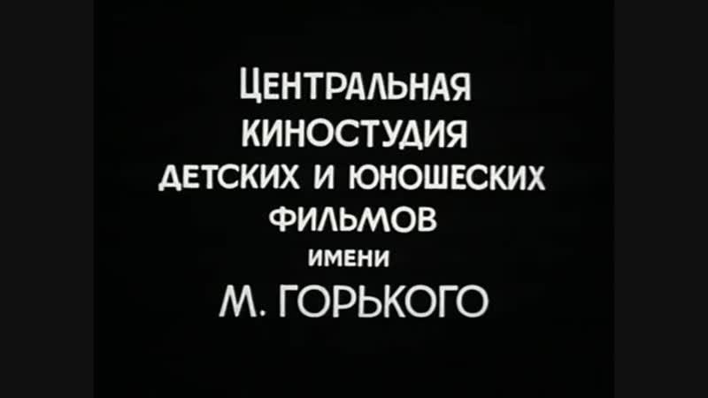 Vlc-chast-01-2018-10-20-23-h-m-s-Советская фантастика Инопланетянка-1984-god-film-made-cccp-aaaa-scscscrp