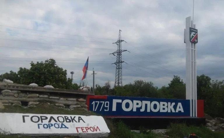 Тымчук: в Горловке затоплено 9 шахт, которые работали до военных действий