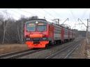 ЭД4М 0047 сообщением Екатеринбург Пасс Озеро Андреевское в о п 1826 км