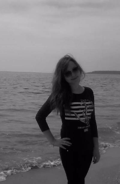 Елена Степанова, 16 января 1995, Казатин, id209971672