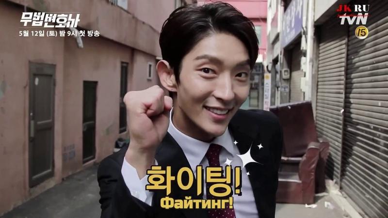 RUSSUB 2018 04 13 Беззаконный адвокат BTS Первый день съемок