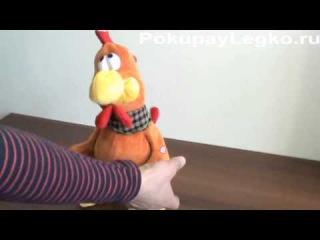 Танцующий петух из мультфильма