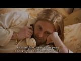 «Не волнуйся, он далеко не уйдет» – отрывок из фильма – в кино с 23 августа