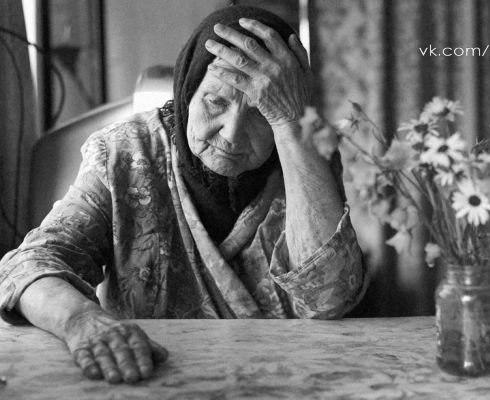 В сторонке бабушка стояла, Рецепт, потертый кошелек... А по щеке слеза бежала... Жестокости немой упрек. Тихонько отошла и плачет, Ведь на лекарства денег нет. Другие люди, спрятав сдачу Спешили, суета - сует... У каждого свои проблемы... У каждого судьба своя... А у нее кружились стены, От слез болела голова... Последние считает крохи, До этого пришлось дожить... На том листке, всего лишь строки, От этих строк зависит жизнь... И женщина, приняв своею, Ту боль, что в тех глазах прочла, К…