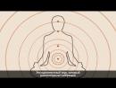 Медитация Иша Крийя (необыкновеннейшая медитация)