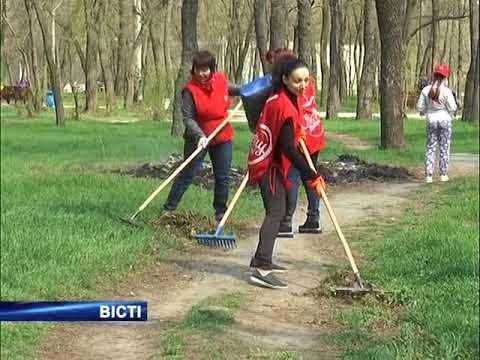 Новости Мелитополя 14 04 18 » Freewka.com - Смотреть онлайн в хорощем качестве