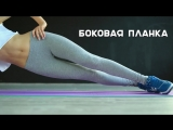 Программа упражнений на все тело