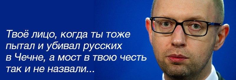 Все процедуры соблюдены, у Рады есть все возможности проголосовать за привлечение Онищенко к ответственности, - Луценко - Цензор.НЕТ 2787