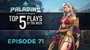 Paladins Top 5 Plays 71