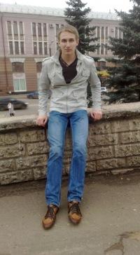 Григорий Смирнов, 1 июня 1992, Киев, id51327273