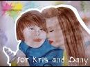 Кристине и Даниилу Добродушным ♥