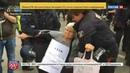 Новости на Россия 24 В Берлине задержаны противники марша правых