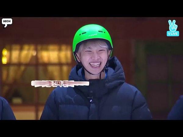 RUN BTS Ⅰ Rus Sub Ep 16