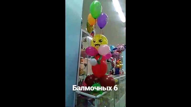Фигура из шаров. Волшебный мир 89056893282