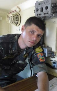 Иван Рыбка, 20 августа 1991, Харьков, id19093890