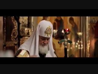 День Рождение Патриарха Кирилла