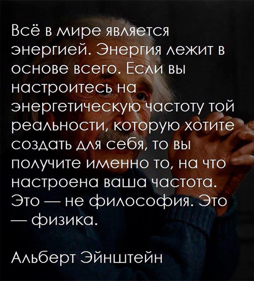 https://pp.userapi.com/c635101/v635101257/2acfd/8r020-4EbYc.jpg