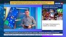 Вести.net. Знаменитости в Twitter теряют подписчиков, а Яндекс готовит смартфон