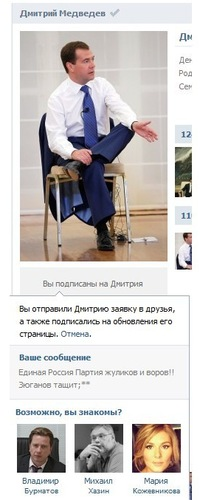 Айрат Мендыханов, 3 декабря 1997, Альметьевск, id147832208