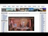 онлайн Web камера США Флорида Ки-Уэст, Бар SmokinTuna