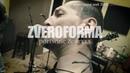 ZVEROFORMA Портвейн и секс репетиция гига Город на черной звезде май 2018