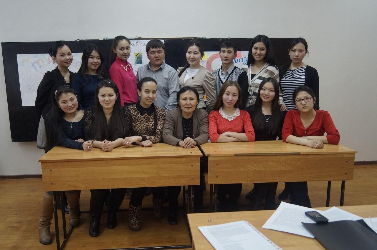 Наурызға арналған кеш өтті! казакша Наурызға арналған кеш өтті! на казахском языке