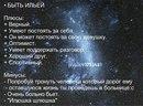 Илюха Рудой фото #4