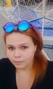 Александра Пчёлина фото #30