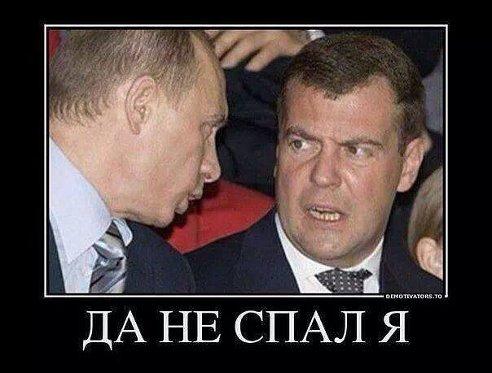 Дмитрий песков заснул на совещании фото что это